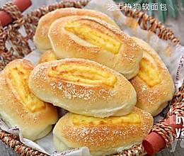 芝士热狗软面包的做法