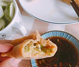 全麦玉米面蒸饺的做法
