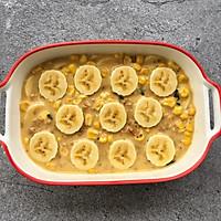 香蕉蓝莓燕麦的做法图解4