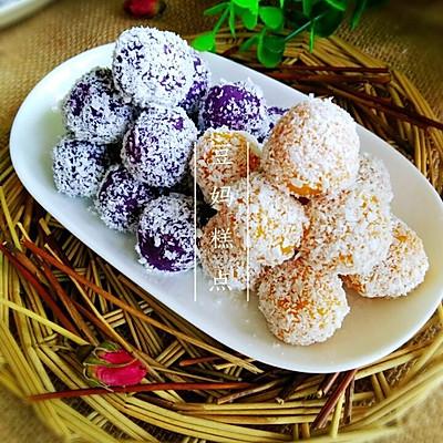 【双色薯球】——极简易的小点心,富含纤维,不怕发胖的小零嘴