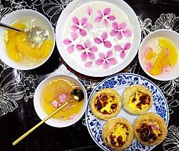 桃花酪的做法