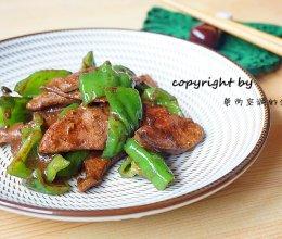 爆炒青椒猪肝——简单烧制补血佳肴的做法