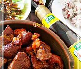 #百变鲜锋料理#,解馋不腻的红烧猪肘的做法