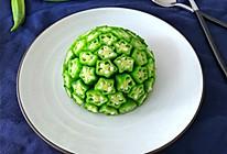 #中式减脂餐#秋葵土豆的做法
