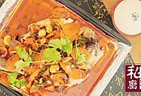 小羽私厨之烤鱼的做法