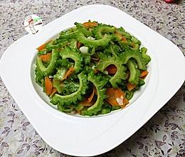 #以美食的名义说爱她#胡萝卜炒苦瓜的做法