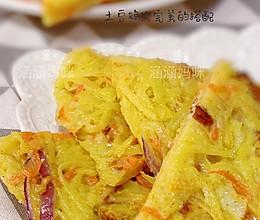 【土豆鸡肉丝饼】的做法