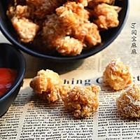 #长帝烘焙节(刚柔阁)#烤箱版新奥尔良鸡米花的做法图解11