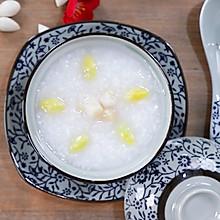 """养生粥系列 """"白果干贝粥""""海鲜粥 营养早餐"""