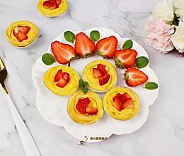 #美味烤箱菜,就等你来做!# 草莓蛋挞的做法