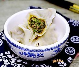 荠菜水饺#樱花味道#的做法