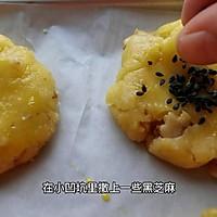 #营养小食光#好吃还补脑——核桃酥饼的做法图解11