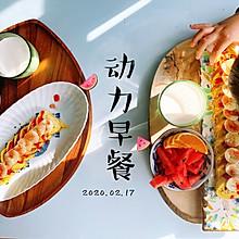 日式水果鸡蛋卷