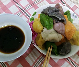 五色水饺的做法
