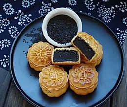 浓香黑芝麻月饼的做法