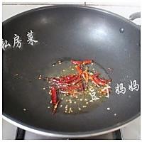 【凉拌土豆丝】——夏日极棒的开味小菜的做法图解3
