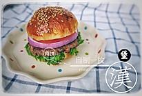 自制猪肉汉堡的做法