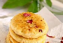 玫瑰馅糖油饼的做法