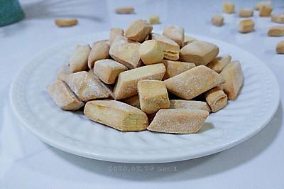 甜甜油雞棋子豆