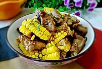 玉米烧排骨的做法