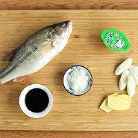 红烧鱼的做法图解1