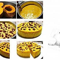 健康美味南瓜红枣发糕的做法图解3