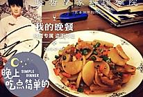干锅白萝卜的做法