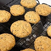 香酥燕麦饼干(消耗燕麦片/下午茶饼干)的做法图解15