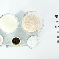 奶香大米糕 宝宝辅食微课堂的做法图解1