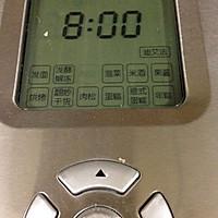 自制芒果酸奶--东菱DL-T12面包机使用报告的做法图解3