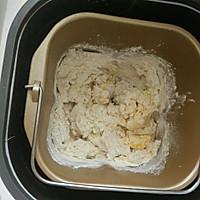 奶黄面包的做法图解1