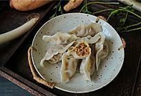 猪肉莲藕饺子#太太乐鲜鸡汁蒸鸡原汤#的做法