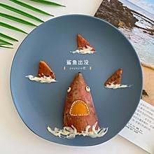 创意儿童餐拼盘【鲨鱼出没】