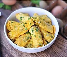 鸡蛋的花样吃法——蔬菜鸡蛋饺子的做法
