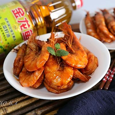 油焖大虾  #金龙鱼营养强化维生素A 新派菜籽油#