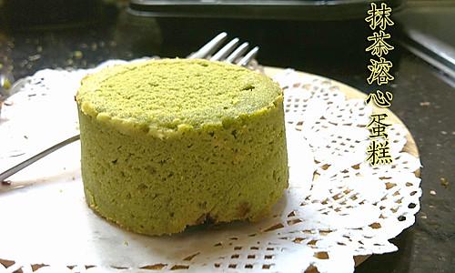 抹茶溶心蛋糕的做法