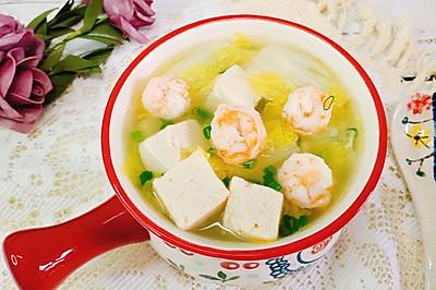 减脂餐!低脂高蛋白娃娃菜虾仁豆腐汤!