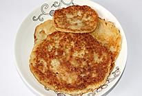 新鲜嫩玉米饼的做法的做法
