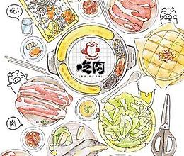 让你吃一口就爱上韩式烤肉的做法