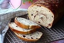肉桂蔓越莓核桃全麦吐司面包#长帝烘焙节(刚柔阁)#的做法