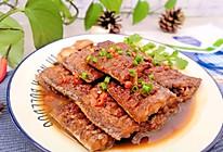 #鲜到鲜得舟山带鱼0元试吃#家常版红烧带鱼的做法