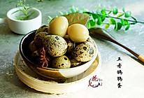 宵夜佳品五香鹌鹑蛋#我买新鲜味#的做法