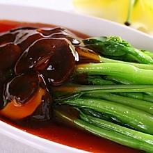 蚝油香菇菜心