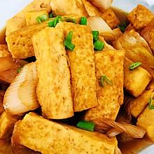 【家常菜】大葱烧豆腐