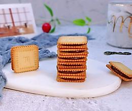 可可牛轧糖夹心饼干的做法