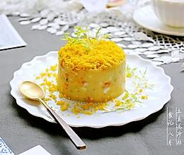 土豆泥沙拉——土豆君也可以变得高大上~的做法