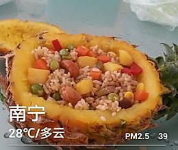 菠萝烩饭的做法