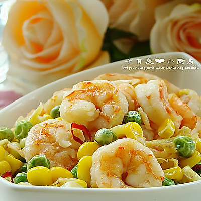 青豆玉米炒虾仁