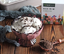 #爱乐甜夏日轻脂甜蜜#零卡糖无冰渣牛奶奥利奥冰淇淋的做法