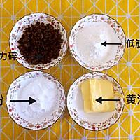 巧克力曲奇酥皮泡芙的做法图解1